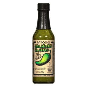 Passover Jalapeno Cilantro Hot Sauce